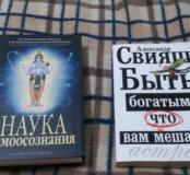 Книги новые,каждая по 200 руб.