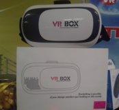 Шлем VR BOX