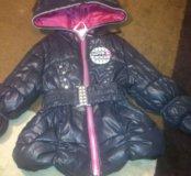 Куртка, пальто  осень (89992341492)