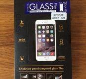 Защитные стекла для IPhone 5/5s.
