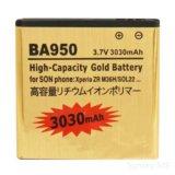 Усиленная батарея Sony xperia ZR