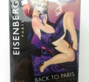 EISENBERG BACK TO PARIS EAU DE PARFUM