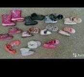 Обувь и одежда мешком