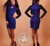 Платье новое производство украина