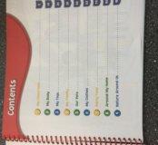 Учебник английского для начинающих 4-7 лет