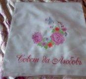Новый рушник для каравая на свадьбу