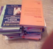 Книги по сетевому бизнесу