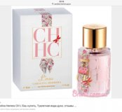 Carolina Herrera 50 ml