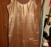 Золотисто-коричневое платье-сарафан