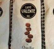 Кофе в зернах,,Cafe Valente Gran bar,,1kg