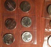 Монеты сочи 2014