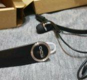 Bluetooth гарнитура Qcy q8 с доп.наушником (блютус