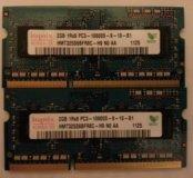 Hynix 2 GB PC3 10600 so-dimm