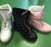Зимние ботинки Балмаин розовые
