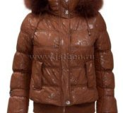 Куртка bilemi (новая) на рост 152-158