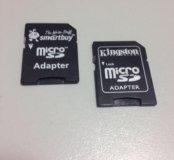 Адаптер для micro sd карт ( microsd minisd )