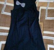 + Платье в подарок