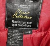 Аляска Nord Storm N3B OXFORD Iguana/RED