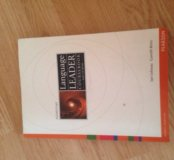 Language leader course book