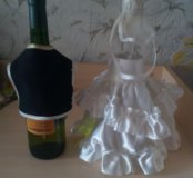 Одежда для бутылок