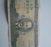 Кубинский бакс