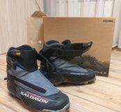 Лыжные ботинки Solomon