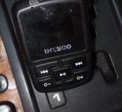 FM-трансмиттер Intego