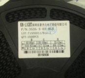 Светодиоды RGB 3535-3-03