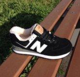 New Balance 574 мужские кроссовки зимние новые
