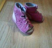 Босоножки/сандалии на первый шаг