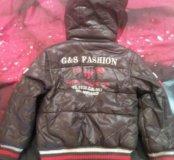 Курточка зимния