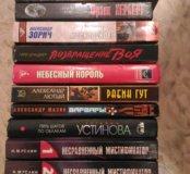 Книги (фантастика, криминал, детектив)