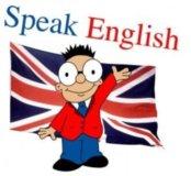 Репетитор английский