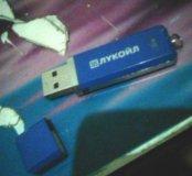 Usв Флешка на 1GB (Лукойл)