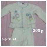 Детский костюм рр 68-74
