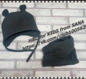 ❗️НОВАЯ❗️Зимний комплект шапка+снут