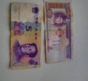 Деньги сум, тугрик и юань