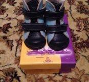 Ботинки детские скороход