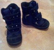 Детские зимние ботинки kuoma
