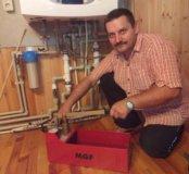 Замена труб отопления, водопровода
