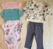 Одежда для девочки 6-12 мес.