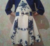 Платье и балеро.