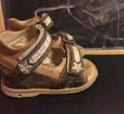 Детские сандали р 18