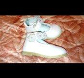 Туфли для девочки 8-12мес