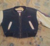 Куртка клубная