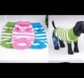 Кофта-свитер новая для маленькой собачки или кошки