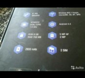 Смартфон Dexp 6диа-ль