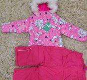 Зимний мембранный костюм