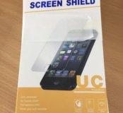 Защитная плёнка на дисплей Samsung S4mini