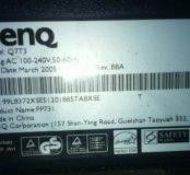 Монитор benq плоский
